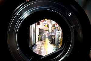 Objectif de caméra